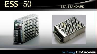 ETA Switching power supplies ESS50-5  5pc